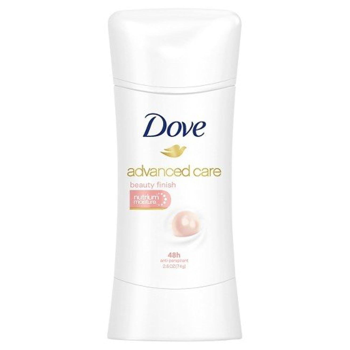 苦のホスト信仰Dove Advanced Care Beauty Finish Antiperspirant Deodorant 2.6 oz ダブ アドバンスドケア ビューティーフィニッシュ デオドラント 74g [並行輸入品]