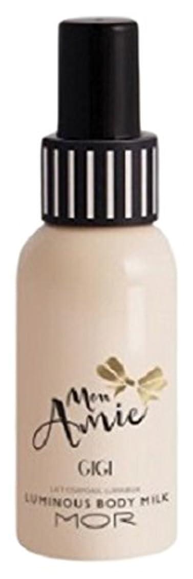 姉妹ゴールデン成り立つMOR(モア) モナミー ルミナスボディーミルク ジジ(フレッシュなイチジクとレッドベリーにウッディーセダー引き立てる躍動感ある香り) 80ml