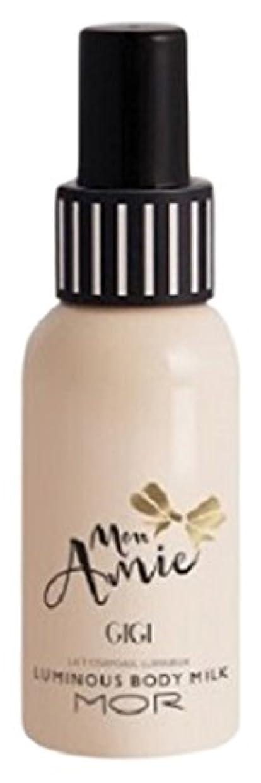ツールプレビスサイトインチMOR(モア) モナミー ルミナスボディーミルク ジジ(フレッシュなイチジクとレッドベリーにウッディーセダー引き立てる躍動感ある香り) 80ml
