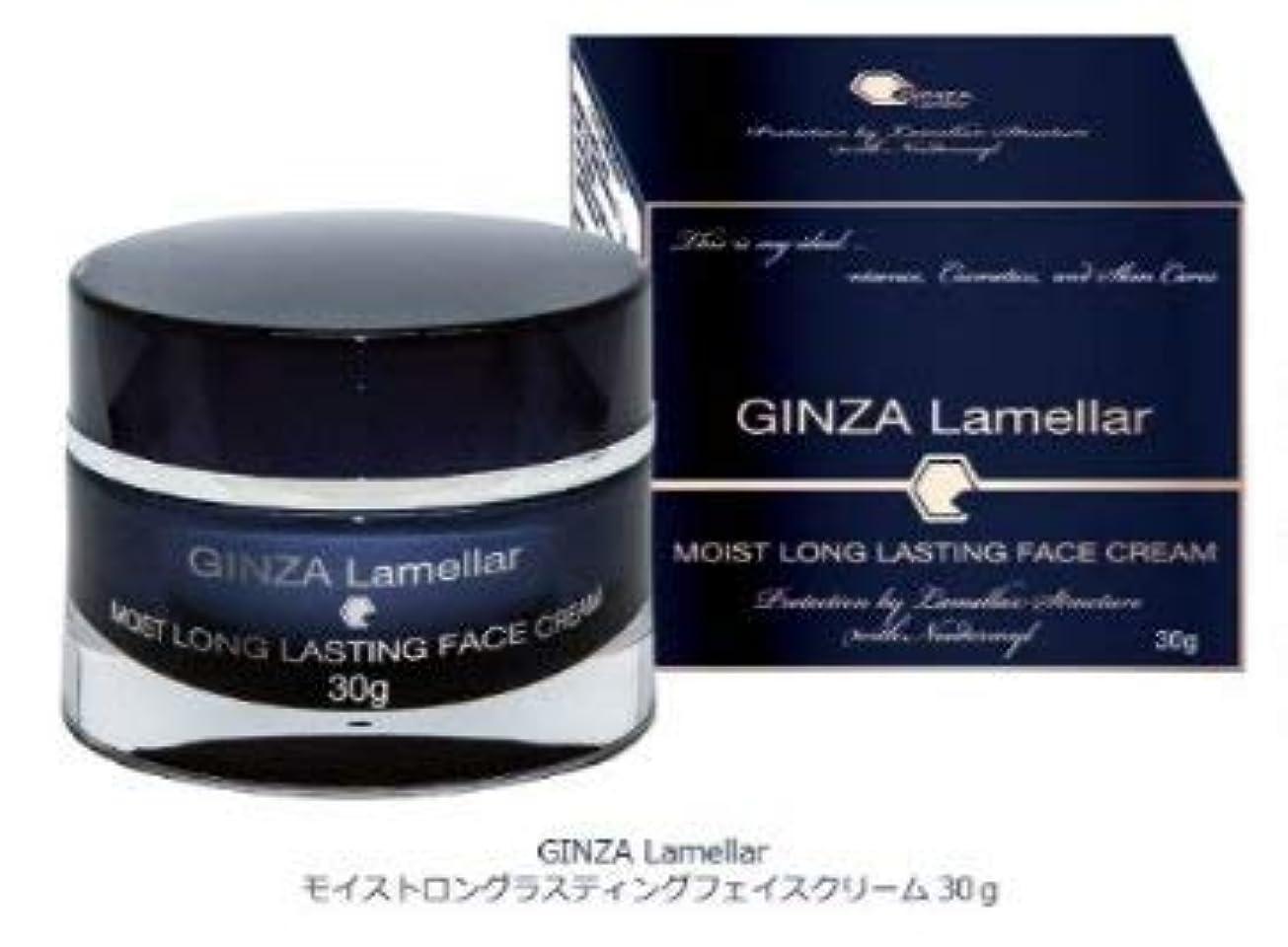 ガチョウハリケーンスリップシューズGINZA Lamellar 銀座ラメラ モイストロングラスティング フェイスクリーム (顔用クリーム) 30g