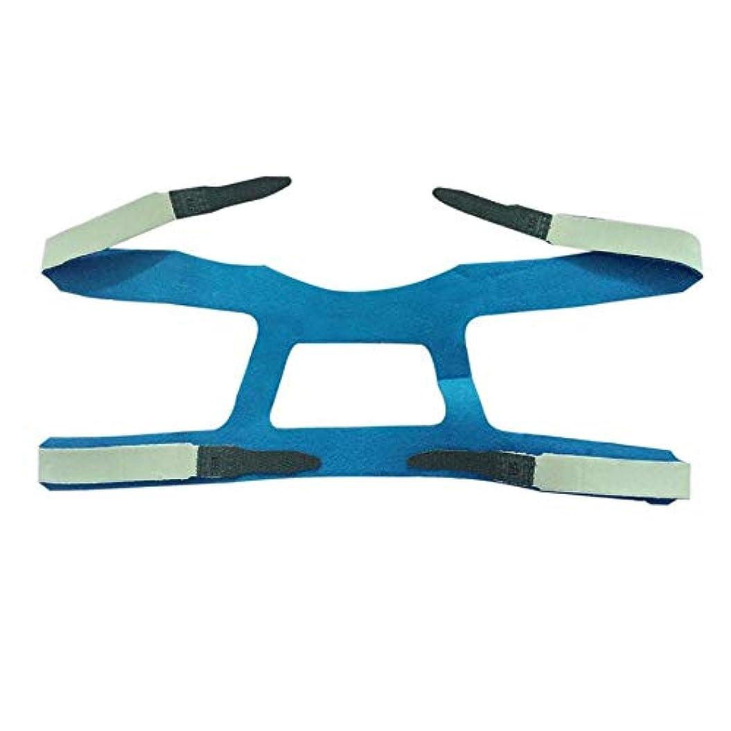 バスト安心させるリア王ユニバーサルデザインヘッドギアコンフォートジェルフルマスク安全な環境の交換用CPAPヘッドバンドなしPHILPS - グレー&ブルー