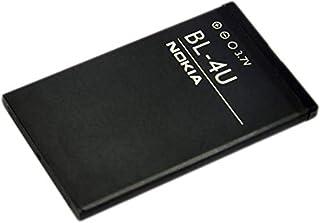Mobile Battery For Nokia Nokia: 3210, 6600, 8800, 8800 Arte, 8800 Sapphire Arte, E66, E75 5730, 6212, 6600i
