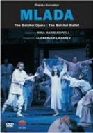 リムスキー=コルサコフ:オペラ・バレエ「ムラーダ」全4幕 [DVD]