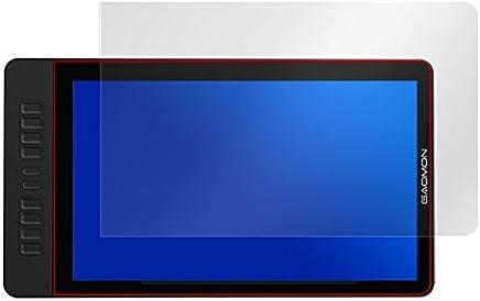 書き味向上 ペーパーライク 保護フィルム GAOMON 液晶ペンタブレット PD1560 OverLay Paper OKGAMONPD1560/1