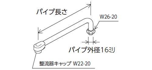 KVK Z952-24 キャップ付横自在パイプ13 12 家庭日用品