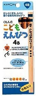 こどもえんぴつ 4B 182-101