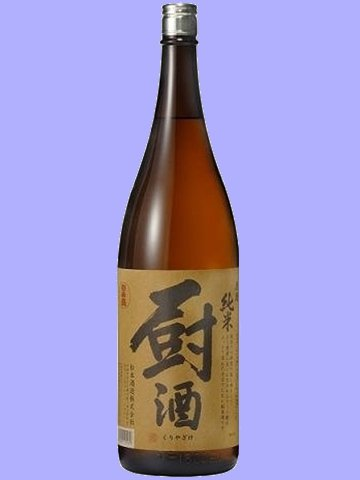 純米料理酒 厨酒 1.8L 松本酒造