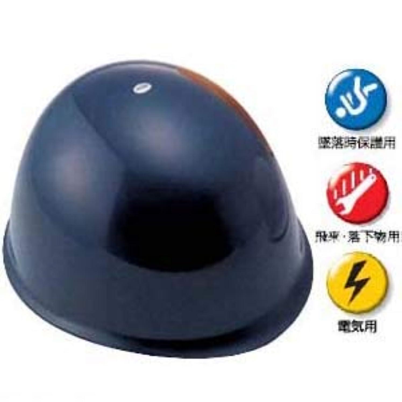 擬人化姓ピニオンTOYO ヘルメット オレンジ ワンタッチ内装?スチロールライナー入り 110F-OT