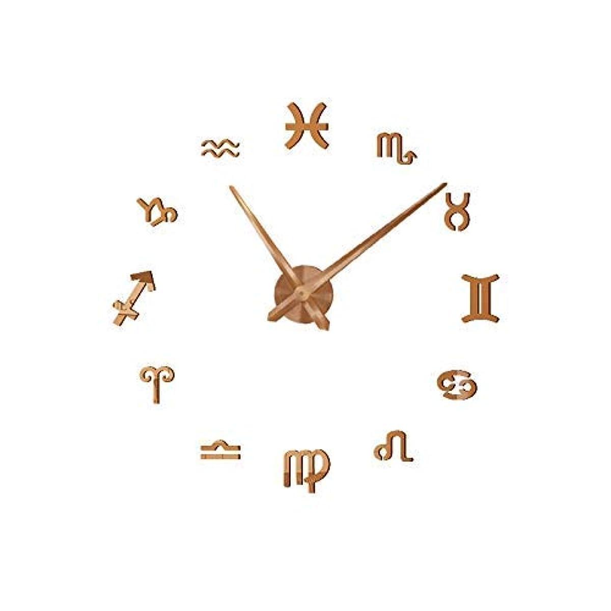モザイク気質最初にクロック 掛け時計 電波 アナログ リビングルーム北欧の大きな壁ウォッチホームデコレーションサイレント、ゴールデン、ブラウンのためのDIYウォールクロックステッカーモダンデザイン12星座ビッグ時計