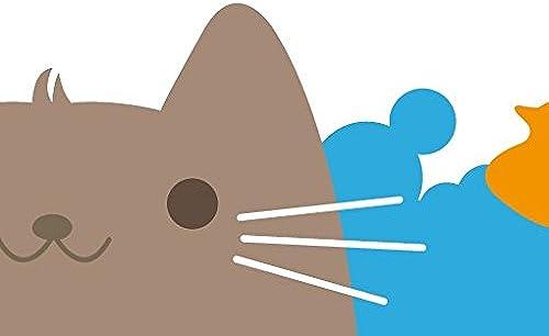 Sticker de fenêtre no.EK136 Bathing Cat, film de fenêtre, autocollant de fenêtre, tatouage de fenêtre, sticker vitres, image de fenêtre, déco de fenêtre, décoration de fenêtre, DiPour des hommesion  122cm x 413cm