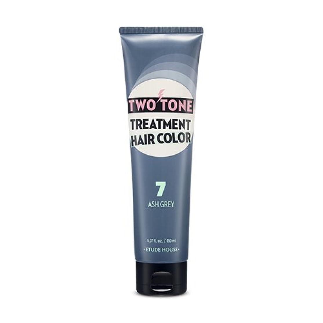 市民悪意のある兄弟愛ETUDE HOUSE Two Tone Treatment Hair Color 7.ASH GREY/エチュードハウス ツートントリートメントヘアカラー150ml [並行輸入品]