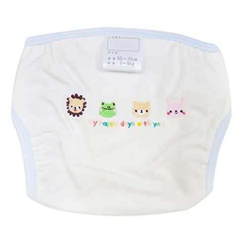 オムツカバー 布おむつ 50cm 60cm 70cm 白 ピンク ブルー 日本製 アニマル刺繍(水色) 新生児 撥水加工 高品質 入園準備