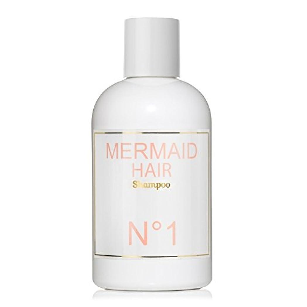 書誌大きい木材人魚香水人魚のシャンプー237ミリリットル x4 - Mermaid Perfume Mermaid Shampoo 237ml (Pack of 4) [並行輸入品]
