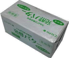 カルピス発酵バター(食塩不使用) 450g x4個セット 業務用・冷凍