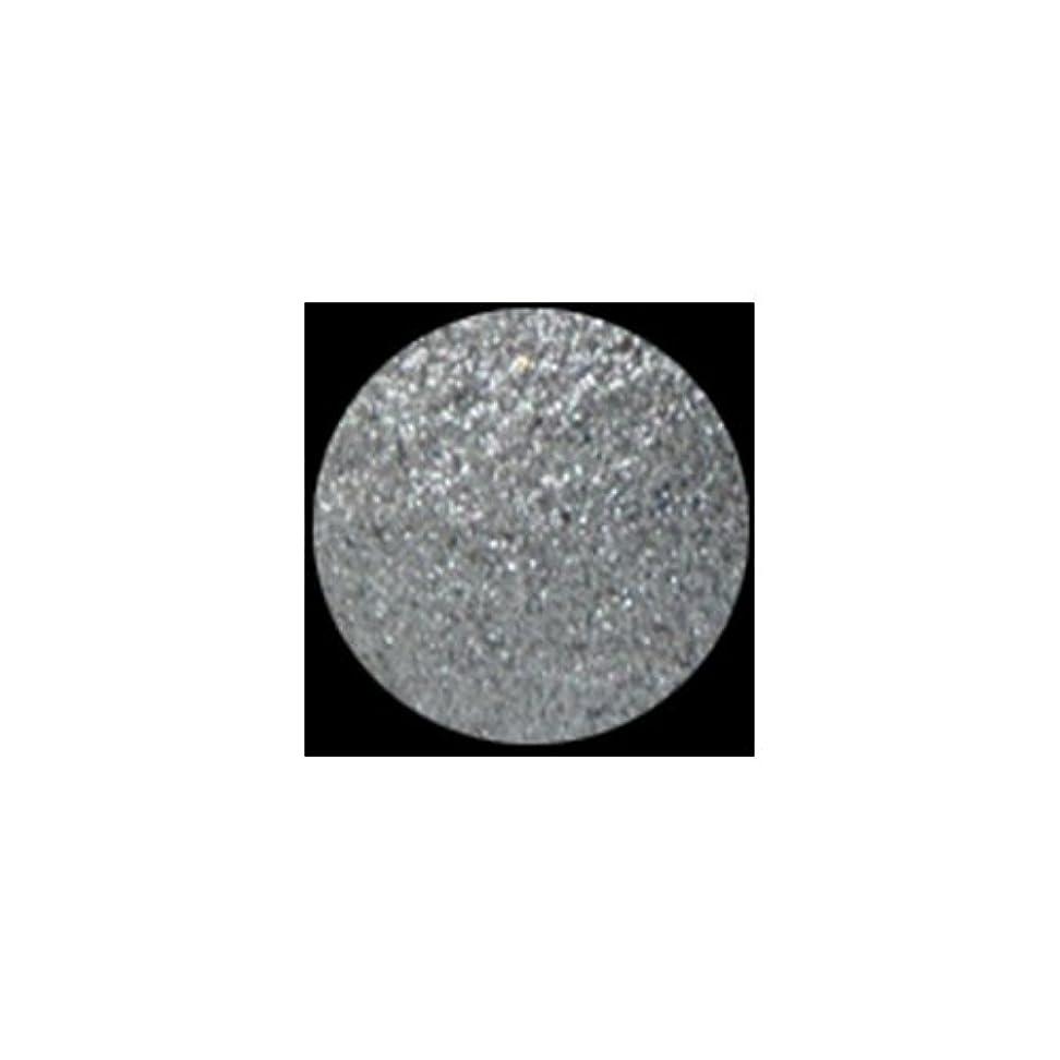 ネストバケツ通貨(6 Pack) KLEANCOLOR American Eyedol (Wet/Dry Baked Eyeshadow) - Glitter Midnight (並行輸入品)