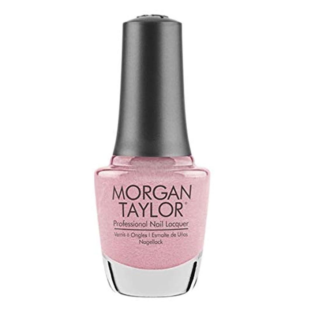 トレイルびっくりしたお茶Morgan Taylor Nail Lacquer - Follow The Petals - 15 ml / 0.5 oz