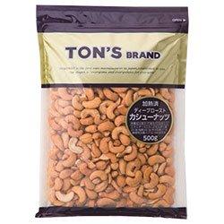 東洋ナッツ食品 トン 加熱済みカシューナッツ 500g×10袋入×(2ケース)