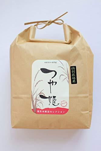 【新米】つや姫 尾形米穀店セレクション 山形県鶴岡市 和名川ファーム産 特別栽培米 令和2年産 白米 (3kg)
