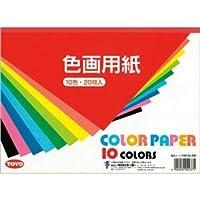 (まとめ) トーヨー 色画用紙 A4 10色106102 1冊(20枚) 【×10セット】