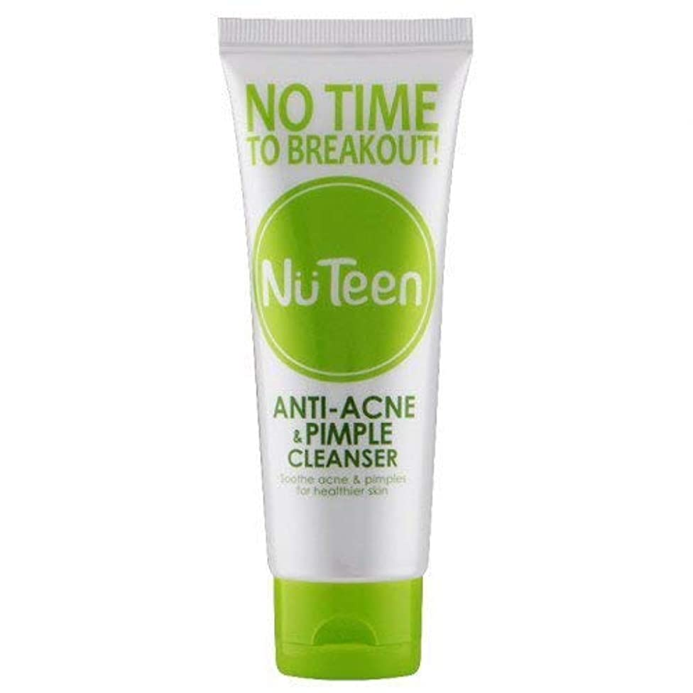 論争の的ホバーミシンNuteen 抗ニキビや吹き出物洗顔料は優しく効果的にきれい100g-乾燥せずに余分な油や汚れを取り除きます