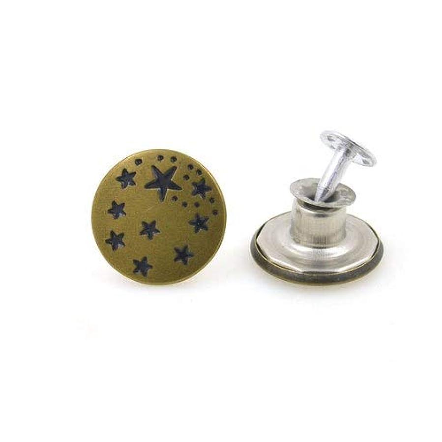 綺麗な有名満足できるJicorzo - 服accseeories手作り[Type12]を縫製衣服のズボンのための10sets /ロット17ミリメートルブロンズファッション金属ジーンズボタンシャンクボタン