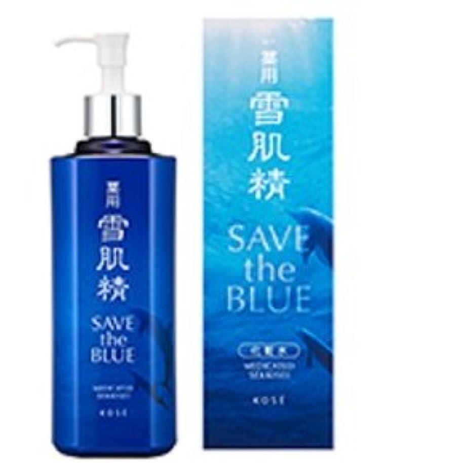 目を覚ます本体ファウルコーセー 薬用 雪肌精 ディスペンサー付ボトル SAVE the BLUE パッケージ 500ml 化粧水
