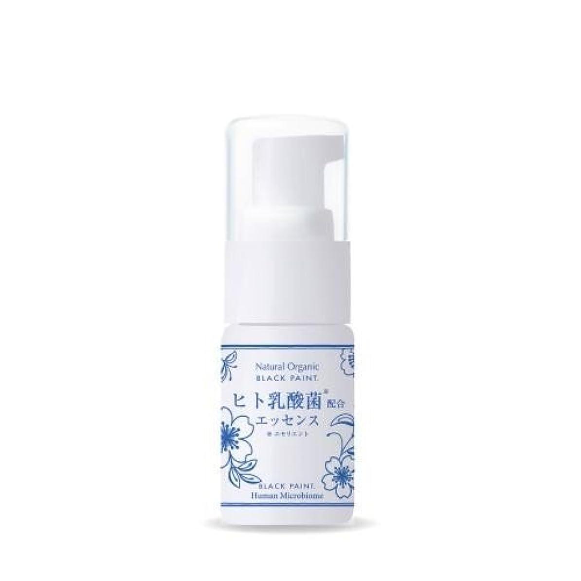 ヤングゴールデンモスヒト乳酸菌エッセンス(美容液) 10ml