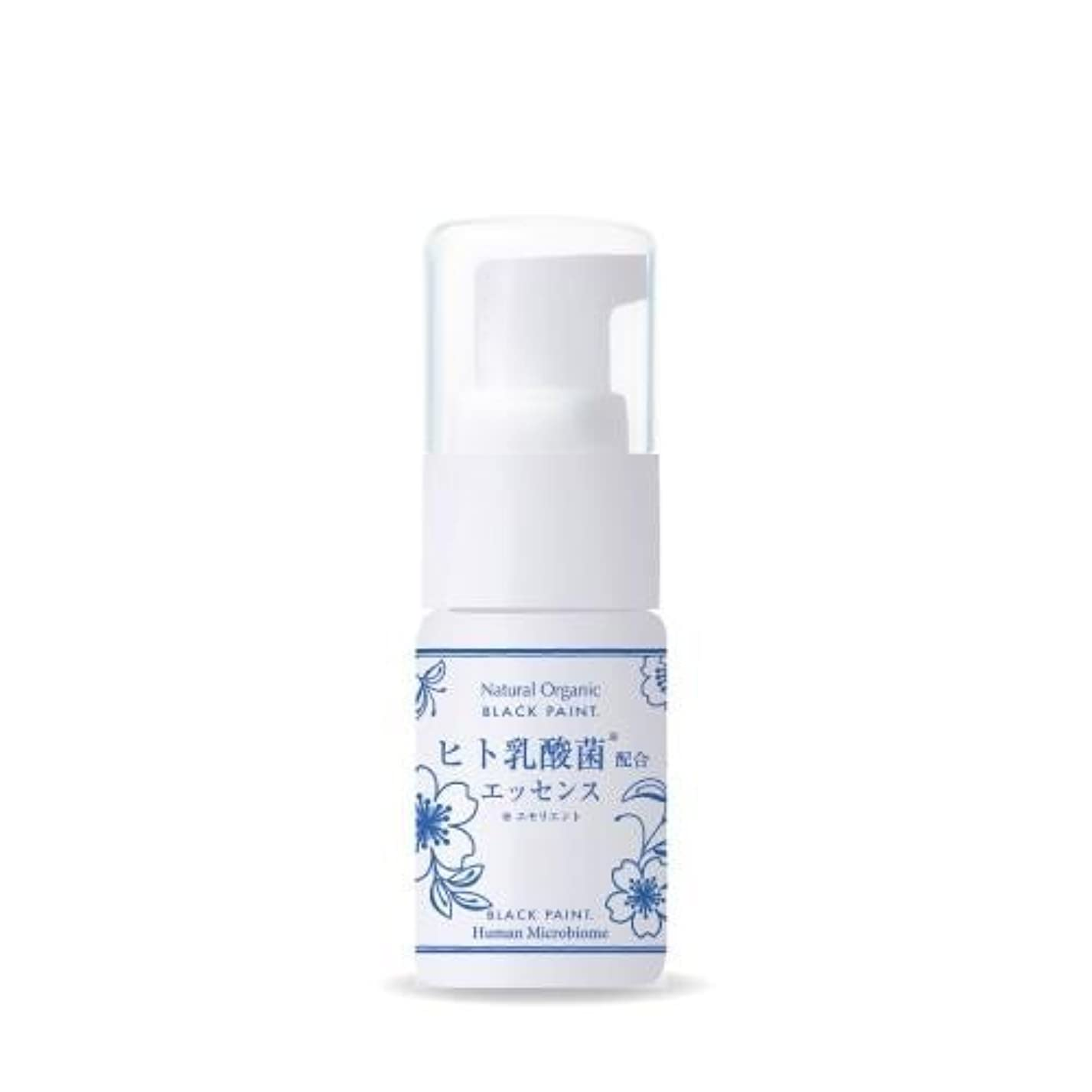 忠実な邪悪なカヌーヒト乳酸菌エッセンス(美容液) 10ml