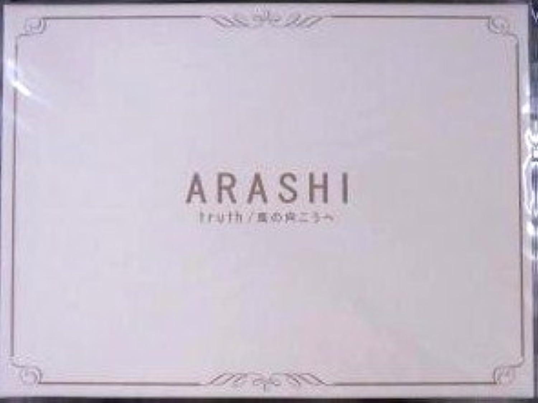 Auf der anderen Seite der Wahrheit     Wind Sturm ARASHI Originalbrief Sammlung Box-Set (Japan-Import) B00C76PPQY   Neuheit  481700
