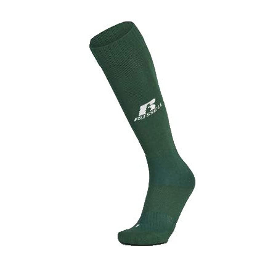 Russell Brand YOUTH All Sports Sock (2 Pair) (Dark Green, XS)