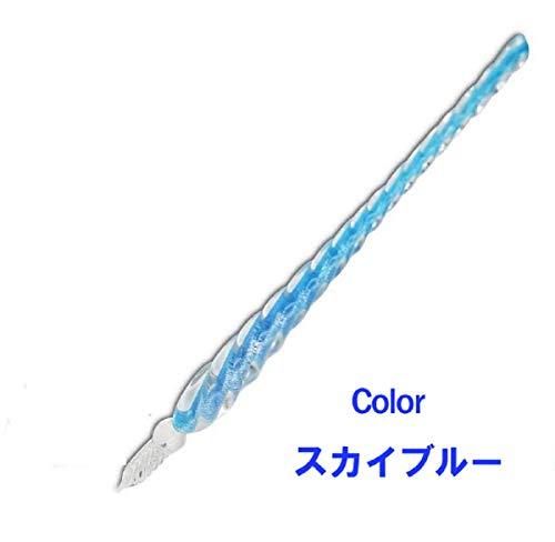 【B-TOPAZ】ガラスペン 万年筆 おしゃれガラスペン 透明 手紙 便箋 イラスト 文房具 なめらかに書ける筆感 (スカイブルー)