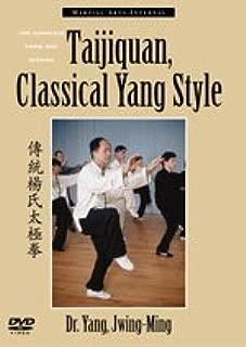 Taijiquan Classical Yang Style (long form Tai Chi Chuan)