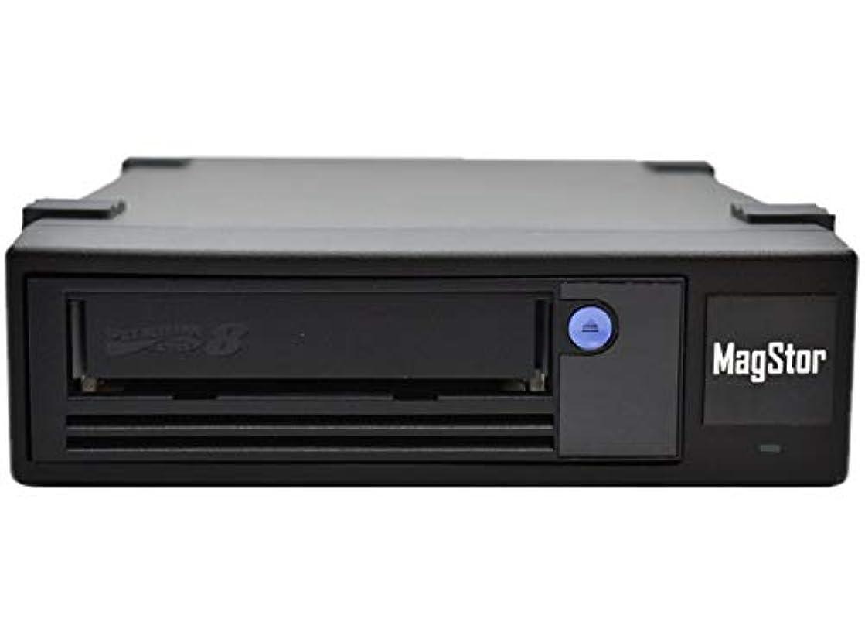 MagStor LTO8 HH 8G FC External Desktop Tape Drive 12TB LTFS, FC-HL8 LTO-8 TAA