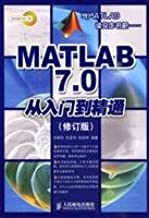 MATLAB 7.0 Mastering (revised edition)(Chinese Edition)