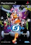 Space Channel 5 [Import Japonais]