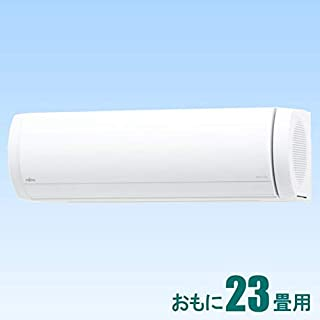 富士通ゼネラル 【エアコン】 nocria(ノクリア)おもに23畳用 (冷房:20~30畳/暖房:19~23畳) Xシリーズ 電源200V AS-X71K2-W