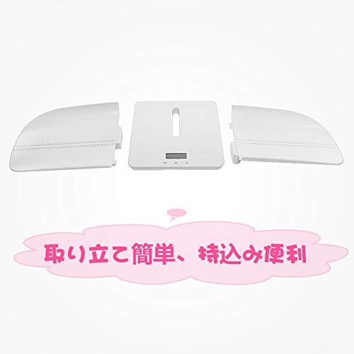 Bostar スケール 体重計 分離式デザイン 高精度 風袋引き機能 単位切替機能 表示固定 成人まで使える 100kgの最大荷重 10g単位 ホワイト