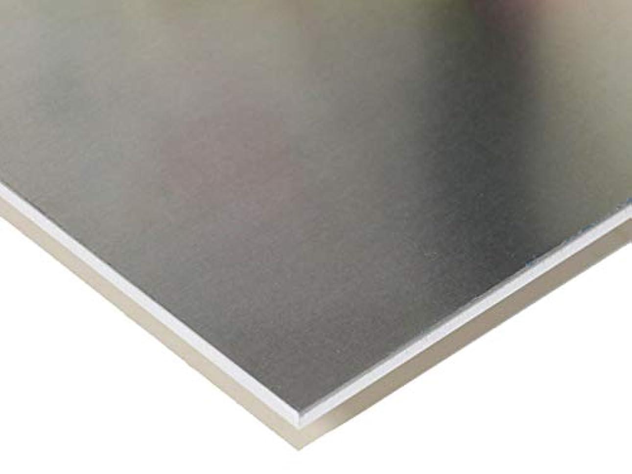 虹ハイジャック充電オーダーカット アルミ板 A5052 生地 板厚1.5mm 200mm × 900mm