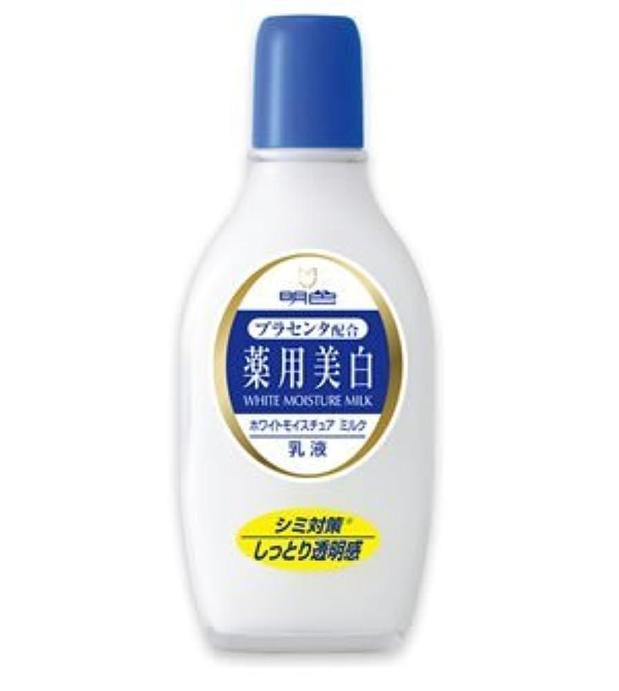 ヘッドレスアプローチブラウズ(明色)薬用ホワイトモイスチュアミルク 158ml(医薬部外品)(お買い得3本セット)