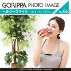 GORIPPA PHOTO IMAGE vol.6 「ヘルシー/スマイル編」