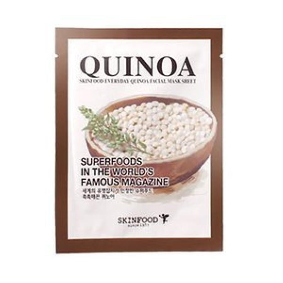 煙突葉王族[Outlet] SKINFOOD Everyday QUINOA Facial Mask Sheet 5EA / スキンフー ドエブリデイフェイシャルマスクシート5EA [並行輸入品]