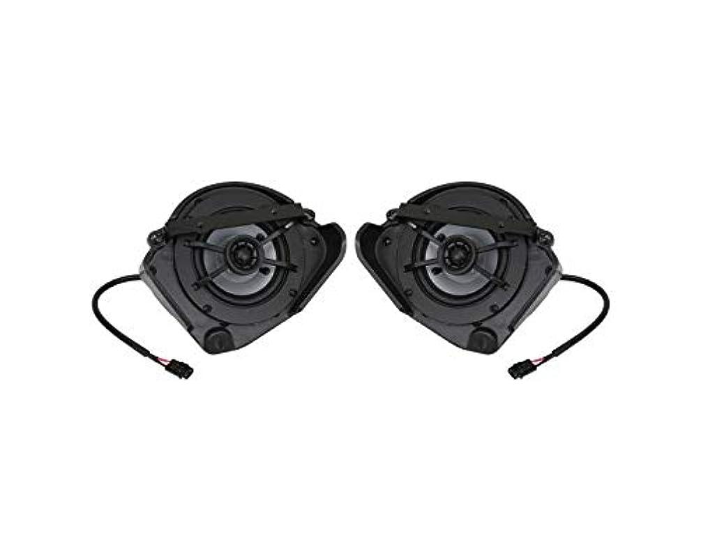 SSV Works F4 X3 Under Dash Enclosure with 4' Speaker