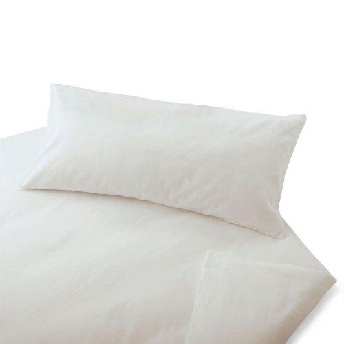 Cotonea Biber Bettwäsche Uni weiß Bio-Baumwolle Kissenbezug einzeln 40x40 cm