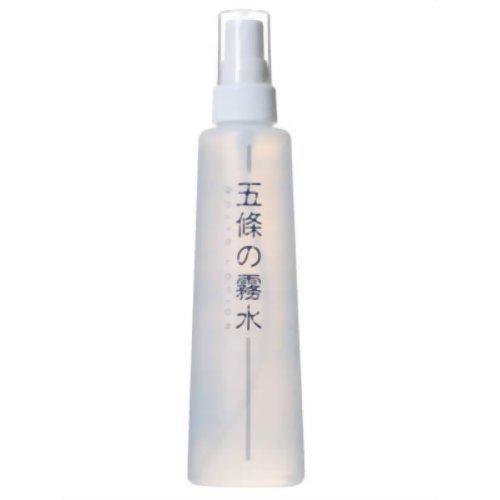 五條の霧水ベーシック(200ml)