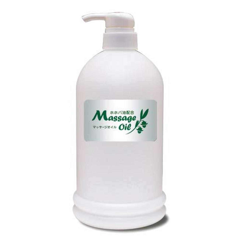 茎銀香ばしいホホバ油配合マッサージオイル 1Lボトル│エステ店御用達のプロ仕様業務用マッサージオイル 大容量 ホホバオイル