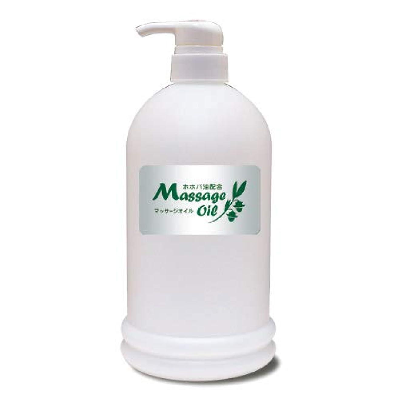 オーチャード実施する簡単なホホバ油配合マッサージオイル 1Lボトル│エステ店御用達のプロ仕様業務用マッサージオイル 大容量 ホホバオイル