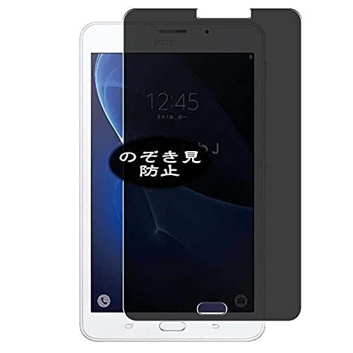 VacFun Anti Espia Protector de Pantalla, compatible con Samsung Galaxy Tab J 7', Screen Protector Filtro de Privacidad Protectora(Not Cristal Templado) NEW Version