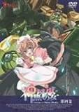 神無月の巫女4[DVD]