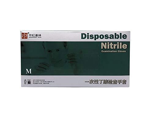 Disposable Nitrile Gloves, Medium (100 PCS)