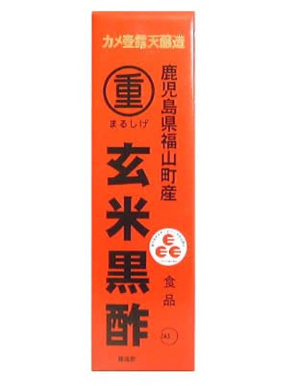 失業者受動的まっすぐにするまるしげ 鹿児島県福山町産 玄米黒酢 900mL